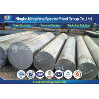 Buy cheap Black / Peeled DIN 1.2738 Plastic Mould Steel Round Bars Φ10mm - 1200mm product