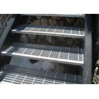Buy cheap SGS Outdoor Galvanized Steel Stair Treads Hot Dip Galvanized Surface product