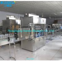 Buy cheap Automatic linear type shampoo filling machine for olive cooking sunflower oil in bottle ba product