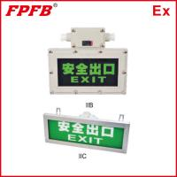China BYD  LED safety explosion proof exit lamp on sale