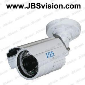 Buy cheap Caméras vidéo imperméables extérieures de sécurité d'IR, 24pcs IR LED product