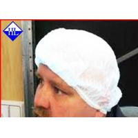 PP Medical Non Woven Fabric For Disposable / Recycled Bouffant Cap Anti - Mildew