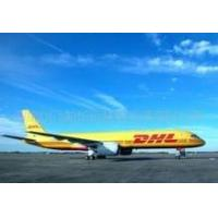 Buy cheap DHL, UPS, FEDEX, TNT From China to The Oceania product