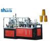 Buy cheap Paper Cup Sleeve Machine,100pcs/min automatic paper cup sleeve machine,double PE from wholesalers