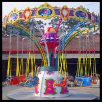 Buy cheap 2016 new design Amusement Outdoor Park Rides small Flying Chair for sale product