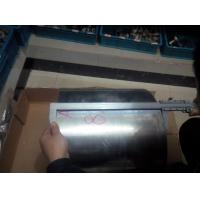 Buy cheap EB13031 Duplex Stainless Steel UNS S32750 with Solution Annealing product