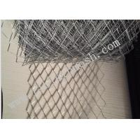 Buy cheap Construction Brick Wall Reinforcing Mesh Coil Mesh Galvanized 500G / M2 product