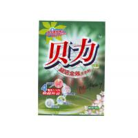 Buy cheap Flexible Packaging Standup Pouches For Laundry Detergent , back seal style product