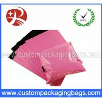 Buy cheap Self Adhensive Custom Pink Inflatable Packaging with LDPE / HDPE from wholesalers