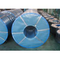 Buy cheap Brightness / black finish soft, hard, stainless worked Cold Rolled Steel Strip / Strips product
