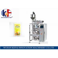 Buy cheap KF02-PC V420 automatic vertical packing machine for big bag 2kg mayonnaise packing from wholesalers