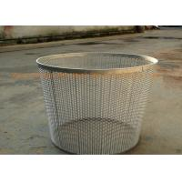 Buy cheap Copper Knitted 200mesh Filter Screen Mesh Plain Weave Wear And Abrasion Resistance product