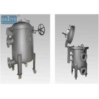 Buy cheap Quick Open Sock Filter Housing Multiple Bags Design For Bag Filtration System product