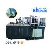 Buy cheap Full Automatic Round Bottom Straight Wall Paper Cup Making Machine 14kw product