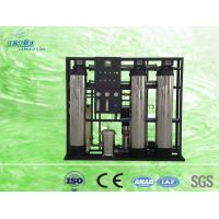 Buy cheap Sea Water / Reverse Osmosis Water Purification Unit With CE / SGS Certification product