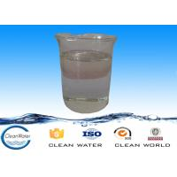 Buy cheap colorless or light-color High - Efficiency Color Removal Chemical Water Decoloring Agent product
