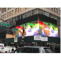 Buy cheap Forget Absen t ! P8 SMD outdoor Led Display Advertising LED Signs Energy Saving display save 60% power save your money from wholesalers