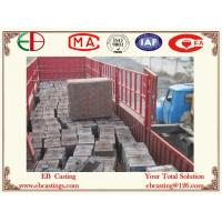Buy cheap BBD462 Double-in-Double-out Mill Coal Liners Dry Grinding Process High Abrasion,Free Maint product