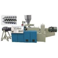 Buy cheap Twin/Double/Single Screw Extruder product