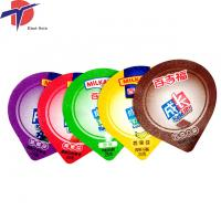 Buy cheap Factory output china cheap Aluminum Foil Lids For Cheese Cups, for PP/ps/pe Cup product
