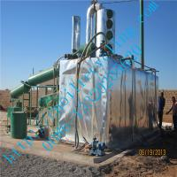 Buy cheap JNC Used Motor Oil Recovery System to diesel fuel through atmospheric distillation product