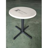 Buy cheap Cast Iron Coffee Tables Restaurant Table Base High Quality Furniture Component product
