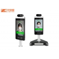 Buy cheap Face Recognition Body Temperature Scanner Non Contact Infrared Thermometer Kiosks from wholesalers