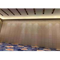 Buy cheap 130mm Thickness High Soundproof Wall Partition Wall For Space Division product