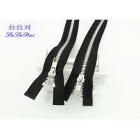 Buy cheap Sheen Silver Corn TeethTwo Way Metal Zip 5# High End For Jacket / Cardigans product