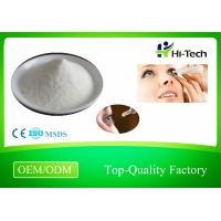 Buy cheap Pharmaceutical Natural Eye Drop Grade Pure Hyaluronic Acid Powder For Health Care product