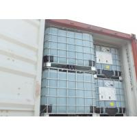 Buy cheap 220 Liter 25% Purity Industrial Ammonium Hydroxide Liquid Water for Paper product