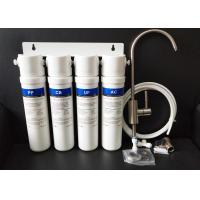 Buy cheap 4 Stage UF Water Purifier Machine Quick Fitting Filters PP Active Carbon KDF product