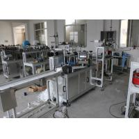 Buy cheap 6 Kw Disposable Glove Machine White Color 120 Pcs/Min 220V 50 60HZ Stable product