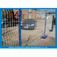 Buy cheap Galvanized PVC Coated 3 Bends Welded Wire Garden Fence / Welded Wire Fence product