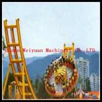 Buy cheap Amusement Park Equipment Thrilling Rides UFO Flying  Large Outdoor Playground For Sale product