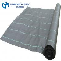 Buy cheap high quality export America pp weed control cover /weed barrier/ground covermat product