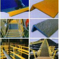 Buy cheap FRP channel/FRP profiles made in China product