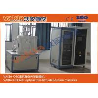 Buy cheap Small Size Optical Lens Coating Machine / Vacuum Coating Equipment For Test at from wholesalers