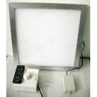 Romte Dimmable 40W LED Panel Light(30x30cm)2200-2500lm