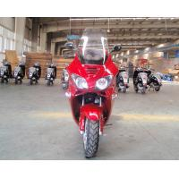 """Buy cheap 68.3 Mile /H Speed 250cc Adult Motor Scooter 13"""" Aluminum Rim With Chromaticity product"""