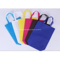 Buy cheap Grocery Promotional Non Woven Gift Bags Fabric Foldable Blue or Red Customize Printed product