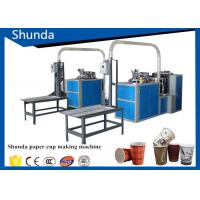 Buy cheap Environmental friendly Paper Cup Making Machine Professional Paper Tea Cup Machine with Electricity Heating System product