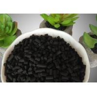 Buy cheap 0.9mm 3mm 4mm Coal Based Activated Carbon Pellets High Iodine Value 600-1000mg/g product