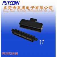 Buy cheap TYCO 50 pin or 64 Pin RJ21 Plug Centronic Champ IDC connector with 180 Degree Plastic Cover product