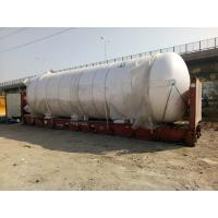 Buy cheap 30m3 Cryogenic industrial CO2 storage tank Liquid CO2 tank price product
