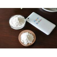 Buy cheap Pure Glucosamine Shark Cartilage Dietary Supplement For Tablets Capsules Production product