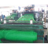 Buy cheap HDPE Geomat product