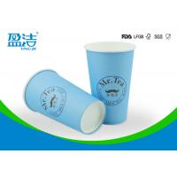 Quality 16oz 500ml Single Wall Paper Cups Smoothful Rim For Picnic / Barbeque for sale