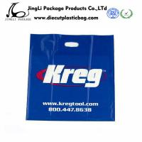 Buy cheap Blue Die-cut Patch Handle Bags HDPE LDPE Plastic Retail Bags Degradable product