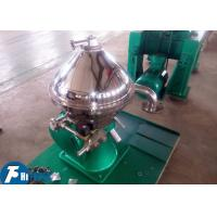 Buy cheap 2 / 3 Phase Separation Centrifuge Equipment With Continuous Feed & Discharge Function product